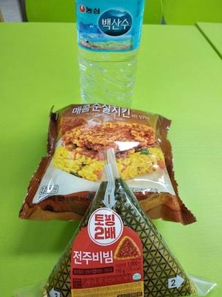 빅밥바 + 삼각김밥