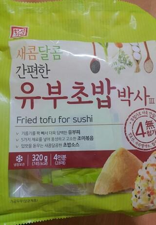 실패한 유부초밥
