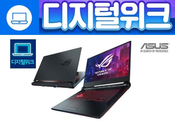 [♨위메프 디지털위크♨] ASUS ROG 게이밍노트북 G531GU-AL001 특별가격