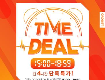 [11번가][타임세일] 오늘 4시간만! 레노버 인기 태블릿 TAB E10 초특가 이벤트!