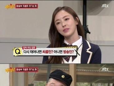 [예능] 목숨걸고 방송하는 국내 최초 0.1톤 아나운서