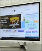 온라인 학습에 최적화된 올인원PC, MSI 프로 22XPG