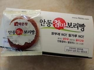 안동 참마보리빵, 하카타 도넛