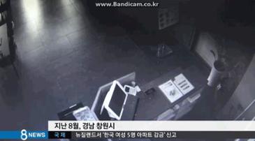 상자 쓴 도둑