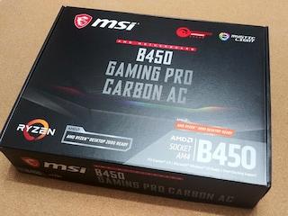 MSI B450 게이밍 프로 카본 AC 사용기