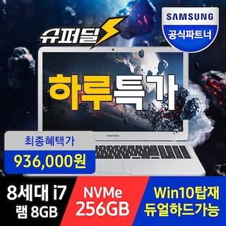 [하루특가 93만원] 삼성노트북5 Metal NT560XBE-K74 8세대i7 NVMe256GB(듀얼가능) Win10+오피스 가성비甲 당일발송!!