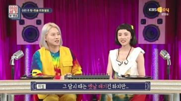 """[예능] 민아 """"희철씨 sm은 사재기 안해요??"""""""