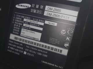 2011년 삼성 컴퓨터..