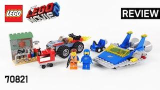 레고무비2 70821 에밋과 베니의 조립과 수리 작업장(Emmet and Benny's Build and Fix Workshop)리뷰_Review_레고매니아_LEGO Mania