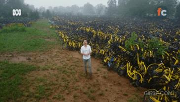중국의 자전거 무덤