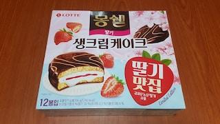 딸기가 들어 있는 롯데 '몽쉘 딸기 생크림케이크'