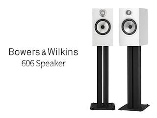 반칙왕 B&W 606의 충격 B&W 606 Speaker