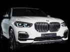 BMW, X5 20주년 기년 모델 50대 한정 판매