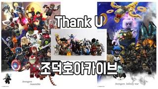 최고의 선물을 받았습니다! 조덕호 아카이브님 감사합니다!  레고매니아_LEGO Mania