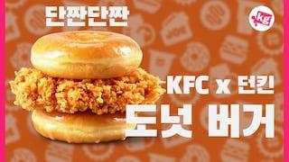 단짠단짠 KFC 도넛 버거 프리뷰 [4K]