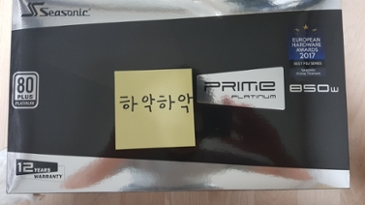파워는 역시 시소닉!! PRIME Ultra Platinum SSR-850PD Full Modular