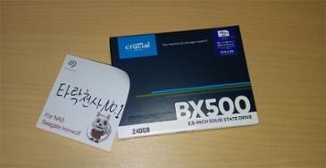 가성비 좋은 ssd, BX500 240GB