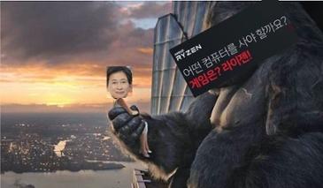 리사 수를 만난 킹젠(젠 2) 근황 & 그리고 이벤트