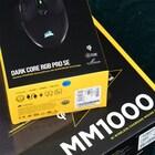 업그레이드된 센서 그리고 무선 충전까지, CORSAIR DARK CORE RGB PRO SE (커세어 다크코어 RGB 프로 SE)
