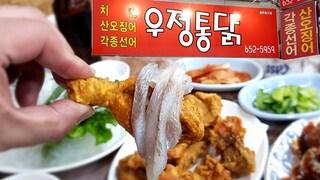 치킨 먹으러 횟집 갑니다 (Feat 잡솨)