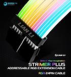 서린씨앤아이, 향상된 RGB 케이블 적용한 리안리 스트리머 플러스 RGB 케이블 출시 - 24핀 메인보드 주 전원과 8핀 VGA 케이블 2종으로 출시