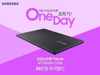 [최대 21% 파격 할인+ 사은품 2종] 삼성노트북7 Force NT760XBV-G78A 11번가 긴급공수 이벤트