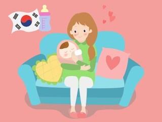 [EVENT] 국산이라 더 안심! 국산 젖병 + 육아용품은?