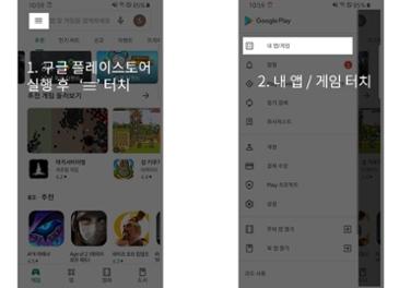 [스마트폰 활용하기] 구글·애플 스마트폰의 앱 구매 내역 정리하는 법