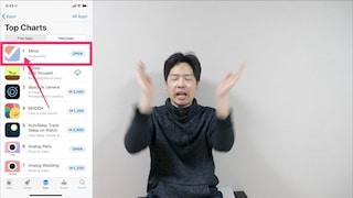 앱스토어 1위 앱은 얼마나 벌까?