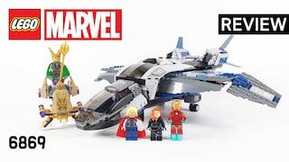 레고 마블 6869 어벤져스 퀸젯 공중전(Marvel Quinjet Aerial Battle)  장기프로젝트(#10)_리뷰_Review_레고매니아_LEGO Mania