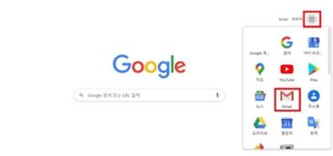 [IT하는법] 오래 묵은 지메일, '클릭 한번'으로 정리하기