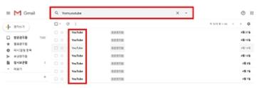 [지메일 활용하기] 업무를 더욱 편리하게 메일 분류하는 방법, 지메일 명령어 'from:','라벨'기능 활용