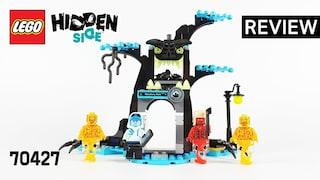 레고 히든사이드 70427 히든사이드에 온 걸 환영해(Welcome to the Hidden Side)  리뷰_Review_레고매니아_LEGO Mania
