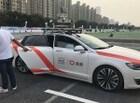상하이, 중국 최초 자율주행차 운행 허가