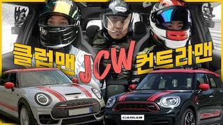 프로드라이버들도 당황한 JCW의 초능력 (feat.최지웅 양우람)