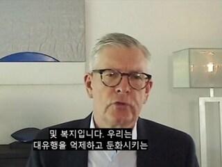 에릭슨, 'UnBoxed Office' 통해 5G의 중요성 강조