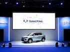 쌍용자동차, 유럽시장에 티볼리 G1.2T 온라인 론칭