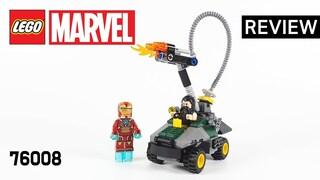 레고 마블 76008 아이언맨 대 만다린 마지막 결투(Iron Man vs. The Mandarin Ultimate Showdown)  장기프로젝트(#12)_리뷰_레고매니아