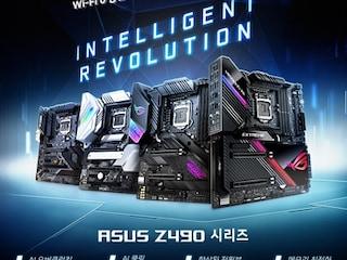 인텍앤컴퍼니, MICRO-ATX 규격 'ASUS PRIME Z490M-PLUS' 출시