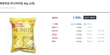 허니버터칩 2봉지 =1900원+무료배송
