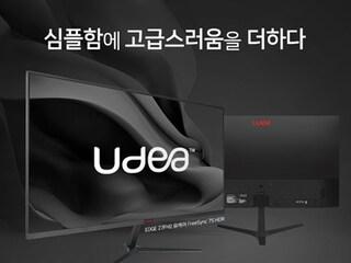 제이씨현 '유디아 EDGE 27FH2 유케어 프리싱크' 모니터 출시