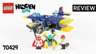 레고 히든사이드 70429 엘 푸에고의 스턴트 비행기(Hidden Side El Fuego's Stunt Plane)  리뷰_Review_레고매니아_LEGO Mania