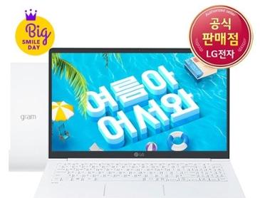 [빅스마일] LG그램 15ZD990-LX10K / 76만원 무배 15인치 노트북 오늘만!!
