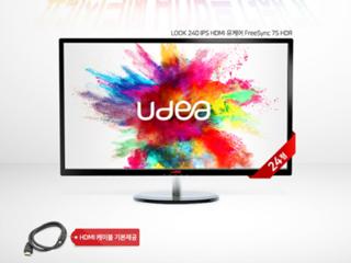 제이씨현, 업그레이드 된 사양의 '유디아 24형 모니터' 출시