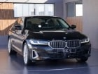 BMW 코리아, 뉴 5시리즈와 뉴 6시리즈 그란 투리스모 전세계 최초 공개