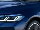 BMW, 시장 경쟁력 높인 '5시리즈' 출격..달라진 점은?