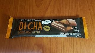 부드러운 가나슈의 초콜릿 크라운 '디샤 가나슈'