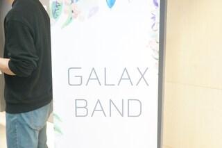 갤럭시밴드 가을밤 콘서트 참관기