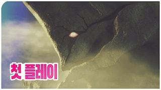오픈월드 + RPG + 연애?!  제노블레이드 정식판 첫 플레이