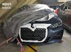 BMW가 의도적으로 공개한 4시리즈 티저 이미지..노림수는?